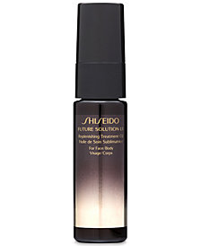 FREE Future Solutions LX Treatment Oil with $85 Shiseido purchase - A $35 Value!