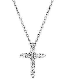Diamond Cross Pendant Necklace (1/4 ct. t.w.) in 14k White Gold