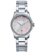 235c81494f5 Gucci Women s Swiss G-Timeless Diamond (1 4 ct. t.w.) Stainless