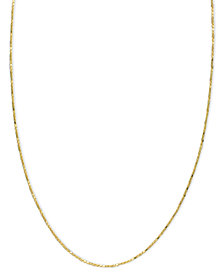 "14k Gold Necklace, 16-20"" Diamond Cut Box Chain"