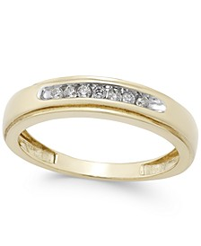 Men's Diamond Band (1/6 ct. t.w.) in 10k Gold