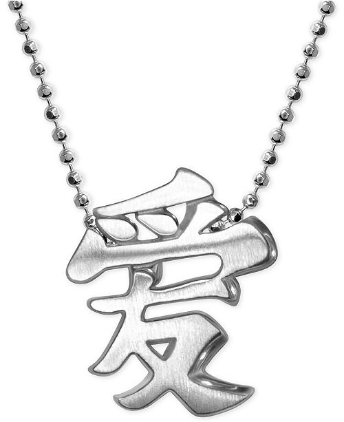 Alex Woo Faith Chinese Symbol Love Pendant Necklace In Sterling