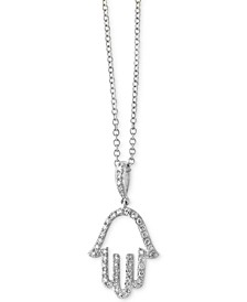 Pavé Classica by EFFY® Diamond Hamsa Hand Pendant Necklace (1/5 ct. t.w.) in 14k White Gold