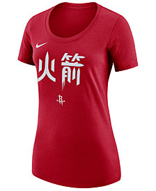 Nike Women's Houston Rockets City Edition Scoop T-Shirt