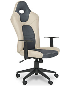 Emison Office Chair, Quick Ship