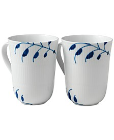 Blue Fluted Mega Mugs, Set of 2