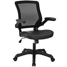 Veer Vinyl Office Chair