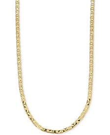 "Men's Open Link 22"" Chain Necklace (5-5/8mm) in 10k Gold"