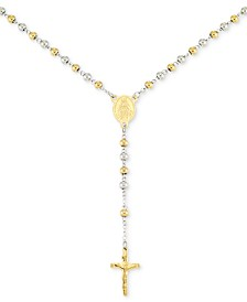 "LEGACY for MEN by Simone I. Smith Beaded Cross 24"" Lariat Necklace in Stainless Steel & Yellow Ion-Plate"