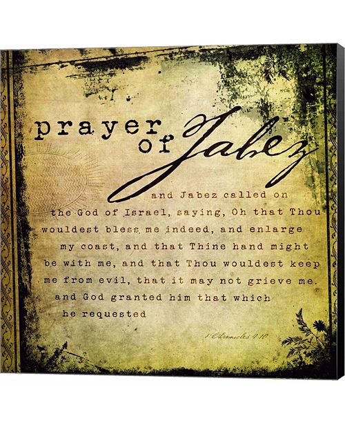 Metaverse Prayer Of Jabez by Dallas Drotz Canvas Art