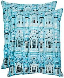 """Verona 20"""" x 20"""" Pillow"""