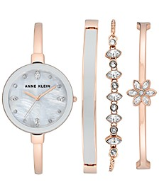 Women's Rose Gold-Tone Bangle Bracelet Watch Set 32mm