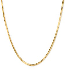 "Polished Interwoven Link 22"" Chain Necklace in 14k Gold"