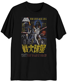 Star Wars Kanji Men's Graphic T-Shirt