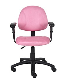 Microfiber Deluxe Posture Chair W/ Adjustable Arms.