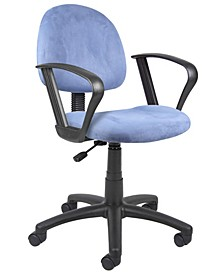 Microfiber Deluxe Posture Chair W/ Loop Arms