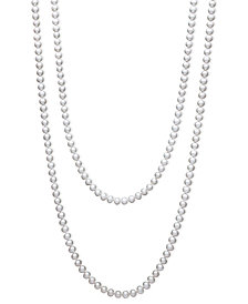 54 inch Belle de Mer Cultured Freshwater Pearl Strand Necklace (7-8mm)
