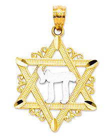 14k Gold and Sterling Silver Charm, Star of David Charm
