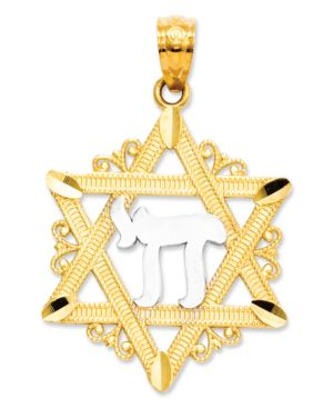 14k Gold and Sterling Silver Charm, Star of David Charm -  Macy's