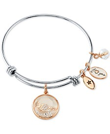 Unwritten Crystal Mom Shaker Charm Bangle Bracelet in Stainless Steel & Rose Gold-Tone