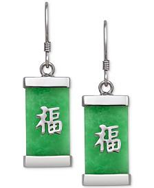 Dyed Jade  (18 x 9mm) Drop Earrings in Sterling Silver