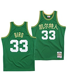 Men's Larry Bird Boston Celtics Chinese New Year Swingman Jersey