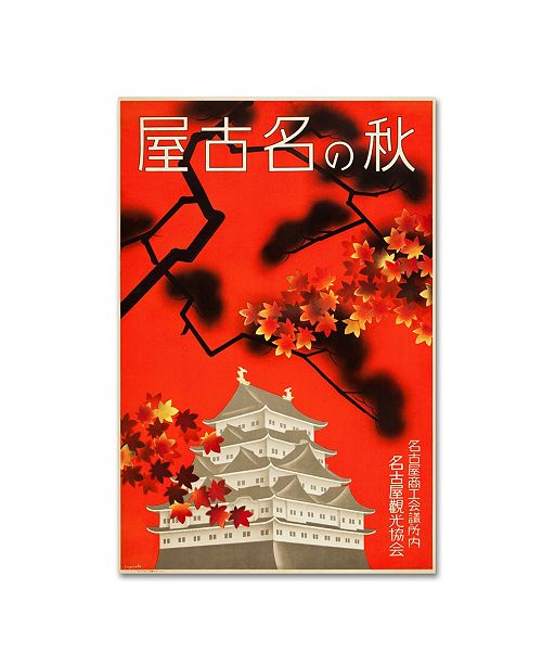 "Trademark Global Vintage Apple Collection 'Japan Travel' Canvas Art - 19"" x 12"" x 2"""