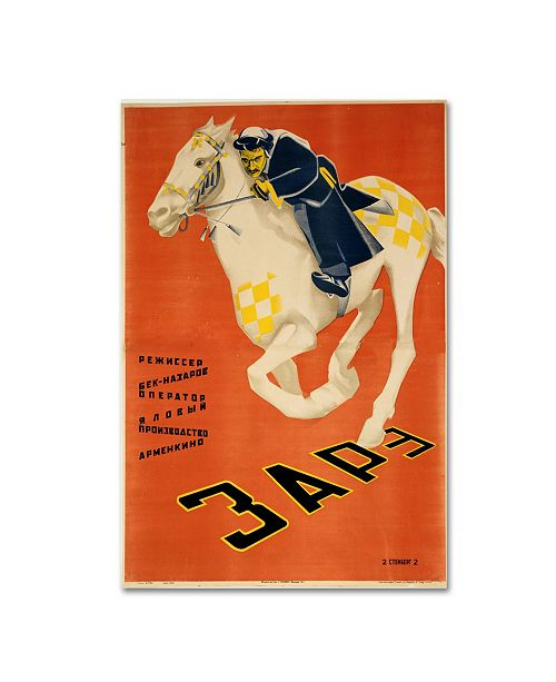 """Trademark Global Vintage Apple Collection 'Russian Racing' Canvas Art - 32"""" x 22"""" x 2"""""""