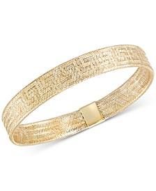 Greek Key Stretch Bangle Bracelet in 14k Gold