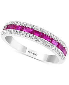 EFFY® Certified Ruby (1 ct. t.w.) & Diamond (1/4 ct. t.w.) Band in 14k White Gold