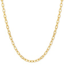 "Forzatina Link 18"" Chain Necklace in 14k Gold"