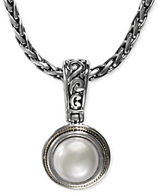 EFFY® Cultured Freshwater Pearl Scroll Sides Pendant (10mm)  in Sterling Silver and 18k Gold