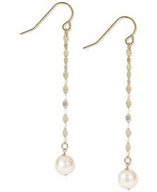 Cultured Freshwater Pearl (7mm) Chain Drop Earrings in 14k Gold