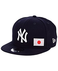 New York Yankees Country Flag 9FIFTY Cap