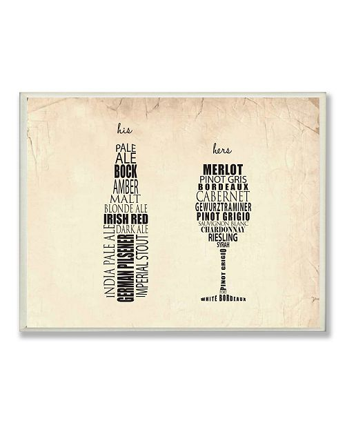 """Stupell Industries Home Decor His and Hers Wine and Beer Kitchen Wall Plaque Art, 12.5"""" x 18.5"""""""