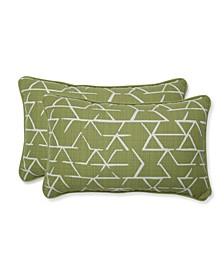 Fortress Kengo Artichoke Rectangular Throw Pillow Set of 2