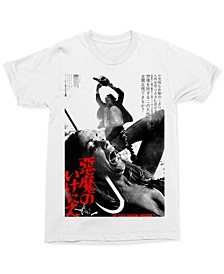 Texas Chain Saw Massacre Japanese Poster Men's Graphic T-Shirt, Created For Macy's