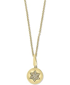 "EFFY® Diamond Star 18"" Pendant Necklace (1/10 ct. t.w.) in 14k Gold"