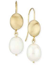 Beaded Pearl (10 x 8 mm) Drop Earrings Set in 14k Yellow Gold