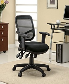 Daytona Adjustable Height Office Chair