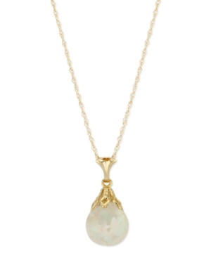 Floating Crushed Opal (1/2 ct. t.w.) Drop Necklace in 14k Yellow Gold