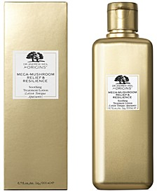 Limited Edition Dr. Andrew Weil For Origins Mega-Mushroom Relief & Resilience Soothing Treatment Lotion, 6.7-oz.