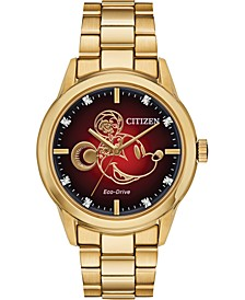 Eco-Drive Unisex Diamond Accent Gold-Tone Stainless Steel Bracelet Watch 40mm- A Limited Edition