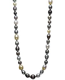 "Multicolor Cultured Pearl 34"" Strand Necklace"
