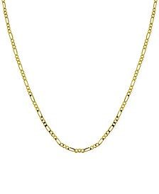 """Figaro Link 18"""" Chain Necklace"""