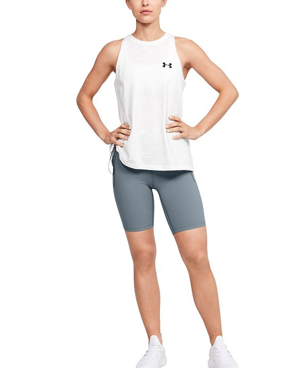 Under Armour Women's Meridian Bike Shorts