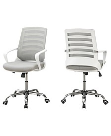 Office Chair -Mesh, Multi Position