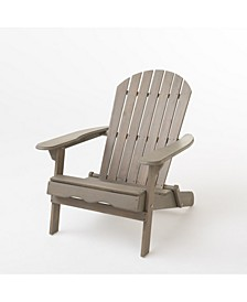 Hanlee Gray Folding Adirondack Chair