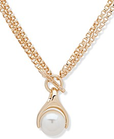 "Gold-Tone Imitation Pearl 18""/36"" Convertible Pendant Necklace"