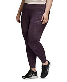 Plus Size Believe This Athletic Pants